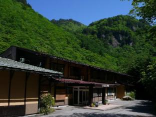 /ryokan-houzansou-bekkan/hotel/takayama-jp.html?asq=jGXBHFvRg5Z51Emf%2fbXG4w%3d%3d