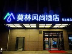 Morninginn Changsha Mawangdui Branch | Hotel in Changsha