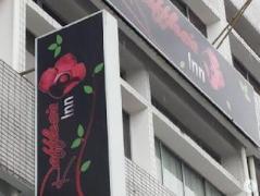 Rafflesia Inn | Malaysia Budget Hotels