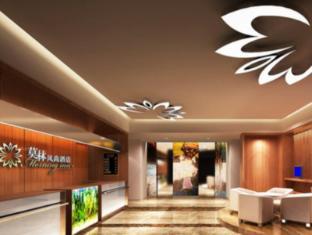 /morninginn-changsha-houjiatang-branch/hotel/changsha-cn.html?asq=jGXBHFvRg5Z51Emf%2fbXG4w%3d%3d