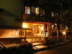 Ryokan Taizanso - Japan Hotels Cheap