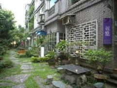 Dot B & B | Taiwan Budget Hotels