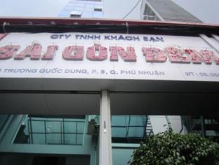 Sai Gon Dem Hotel