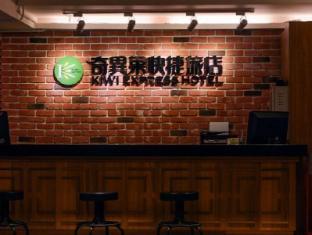 Kiwi Express Hotel – Chenggong Rd Taichung - Interior