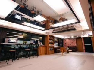 Kiwi Express Hotel – Chenggong Rd Taichung - Business Center