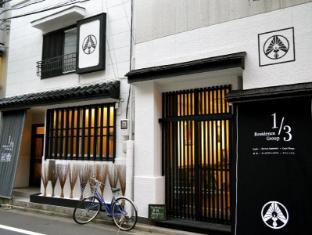 1/3rd Residence Guesthouse Yashiki