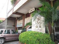 Hotel in Philippines Dumaguete | OK Pensionne House