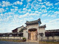 Commander's House | China Budget Hotels