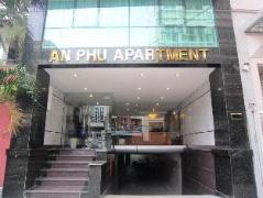 An Phu Apartment | Cheap Hotels in Vietnam