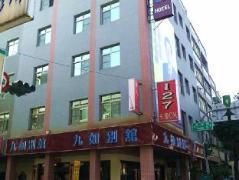 Jio Ru Hotel Taiwan
