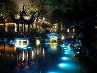 /hu-hu/liuying-hotel-west-lake-hangzhou/hotel/hangzhou-cn.html?asq=vrkGgIUsL%2bbahMd1T3QaFc8vtOD6pz9C2Mlrix6aGww%3d