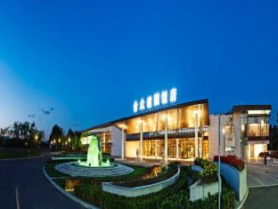 Union Life Jianguo Hotel