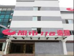 City 118 Hotel Kunming Junxin Auto Parts City | Hotel in Kunming