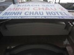 Minh Chau Hotel Nguyen Thuong Hien Vietnam