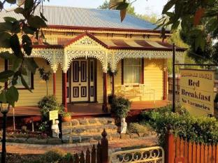 /th-th/drysdale-house/hotel/geelong-au.html?asq=jGXBHFvRg5Z51Emf%2fbXG4w%3d%3d
