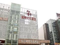 Golden Time Boutique Hotel | Cheap Hotels in Shanghai China