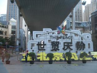 Beijing Worldcity International Service Apartment