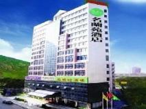 China Hotel | Shenzhen Minland Hotel