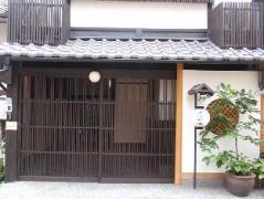 Zeniya-An Guest House - Japan Hotels Cheap