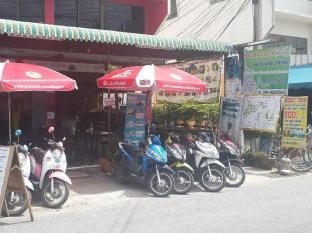 /saifon-guesthouse/hotel/ayutthaya-th.html?asq=jGXBHFvRg5Z51Emf%2fbXG4w%3d%3d