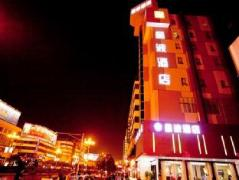 Xingbo Express Hotel Guilin Car Station Branch | Hotel in Guilin