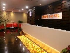 Apps Hotel | Malaysia Hotel Discount Rates