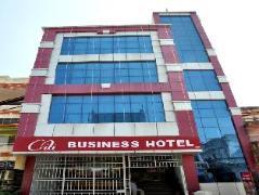 Hotel in India | Citi Business Hotel