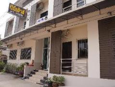 BT House | Thailand Cheap Hotels