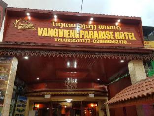 Vangvieng Paradise Hotel