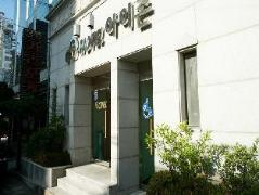I Zone Hotel | South Korea Hotels Cheap