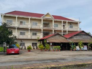 Papagayo Guesthouse