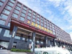 Wuhan Gaotie Kairui International Hotel | Hotel in Wuhan