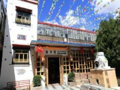 Due West International Youth Hostel | Hotel in Lhasa