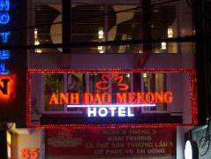 Anh Dao Mekong Hotel | Can Tho Budget Hotels
