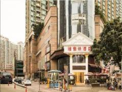 Shenzhen Wei Ya Li Hotel China