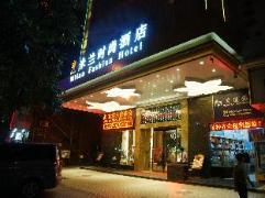 Milan Fashion Hotel Baoan Gang Long Cheng Branch China