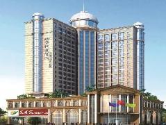 Manhatton Hotel Zhuhai | Hotel in Zhuhai