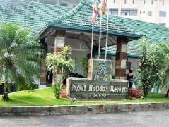 Peradeniya Rest House Sri Lanka
