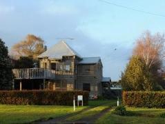 Rocket House Holiday House | Australia Budget Hotels