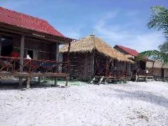 Sok San Beach Bungalows Cambodia
