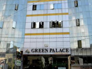 Green Palace Inn