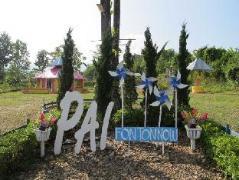 Paifon Tonnow Resort | Thailand Cheap Hotels
