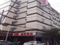 Home Inn Kunming Beijing Road Wujing Road | Hotel in Kunming