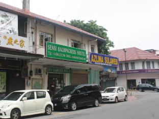 Sensi Backpackers Hostel