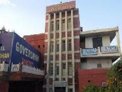 Hotel in India | Hotel Goverdhan
