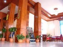 Princess Hotel: lobby