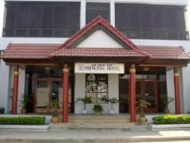 Princess Hotel: exterior