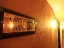 Ramada Kowloon Hotel: interior