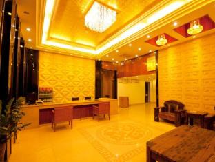 Hua Ting Bai Eryuan The Resort Apartments