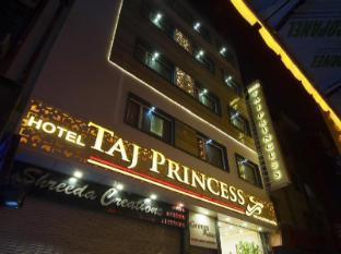 Taj Princess The Boutique Hotel